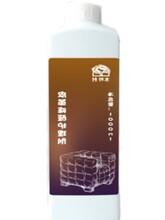 木叶村-皮革除醛护理剂,西安除甲醛