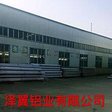 山东工业铝型材,山东工业异型材