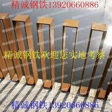 景观锈板钢板深加工耐候钢现货供应景观墙天津精诚钢铁