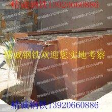 现货供应耐候钢耐磨板钢板深加工卷板镂空天津精诚钢铁