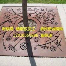 宝钢耐候钢钢板深加锈蚀钢板天津精诚钢铁