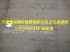 耐磨板NM500耐磨鋼板NM500