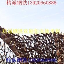 耐候钢板耐腐蚀钢板耐候钢锈钢板加工来图定制