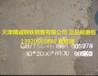 天津40Cr钢板现货销售