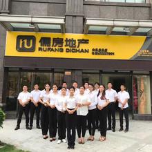 柳林县房地产连锁加盟上市公司图片