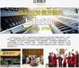 宿州信息网