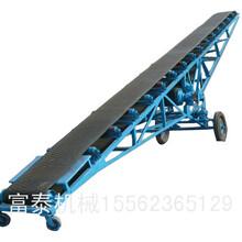 厂家定做移动式装车可升降皮带输送机粮食防滑皮带传送机
