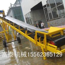 小型平行输送带大量供应皮带输送机角度可调节带式输送机