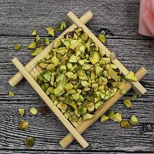 开心果仁碎烘焙原料原味生美国进口绿开心果仁碎图片