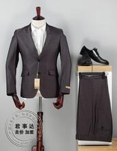 芝麻e柜男装西服衬衫服装加盟