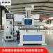 德沃德供銷株洲NM484P四工序開料機圓盤換刀加工中心