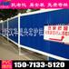 武汉PVC施工围挡价格深圳围挡批发商上海工地围挡厂家