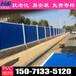 江苏南通PVC道路建设围挡厂家华塑兴宏直销PVC围挡图纸
