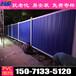 江苏盐城PVC施工护栏价格/工地建筑围栏厂家电话