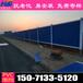 江苏徐州PVC工地围挡新型围挡供应商华塑兴宏直销