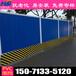 江苏常州围封栅栏板系围栏苏州新型围栏安装案例