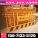 武汉工地施工打围护栏厂家基坑护栏价格