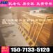 襄樊火车站东站施工安全护栏地基打围基坑护栏
