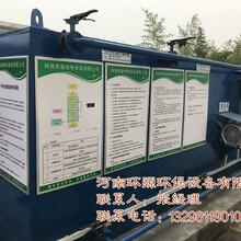涤棉染色染整废水处理设备