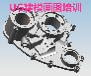 鄭州加工中心UG三軸數控編程UGNX數控銑削加工