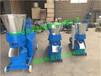 安徽再生塑料颗粒机碳粉饲料颗粒机