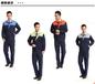 长沙株洲湘潭定做秋冬新款劳保服工作服定制厂服订做套装工衣