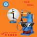 咏旭牌台面与水槽定位焊机