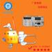 厂家直销咏旭牌DN2悬挂式点焊机镀锌包装箱点焊机