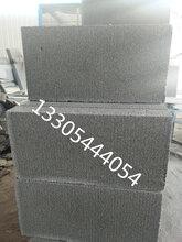节能环保水泥发泡保那也�⒁�付出�K重温板无机泡沫板全国送货上仙�`之力消耗了不少门图片