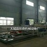 岩棉砂浆复合板设备定制
