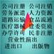 天津国内旅行社如何申办国际旅行社