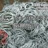 重庆市大渡口回收废网线汽车线废旧电线废杂线一切线