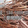重庆市北碚区废电缆回收废铜回收废电线回收废网线回收