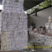 重慶廢紙回收重慶造紙廠廢紙分類一覽表圖片