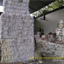 重慶廢紙打包廠合理分布廢紙有效利用圖片