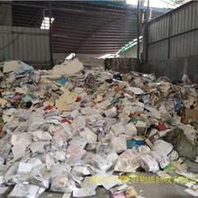 重慶廢紙回收造紙廠分布圖片