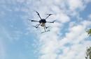 專業航測-傾斜攝影+3D建模圖片