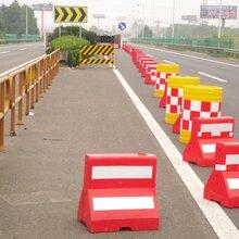 阳江道路防撞设施三孔水马防撞水马隔离墩批发