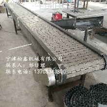 链板输送机网带输送机不锈钢输送机