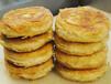 保定正規專業油酥燒餅培訓純手工無添加技術培訓