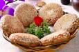 北京芝麻燒餅怎么做石老磨北京芝麻燒餅培訓保定北京芝麻燒餅培訓