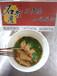 雞汁豆腐怎么做雞汁豆腐培訓石老磨雞汁豆腐培訓邢臺雞汁豆腐培訓