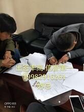 正江急招建筑工木工瓦工工厂普工厨师年薪49万不成功不收费强势出签