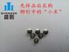 江苏盛则金属供应GB873不锈钢铆钉盲孔铆钉铁铆钉