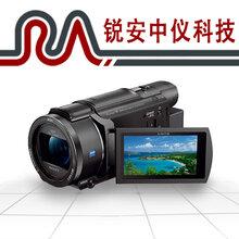 防爆数码摄像机Exdv1680图片