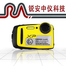 本安型防爆数码相机Excam1805图片