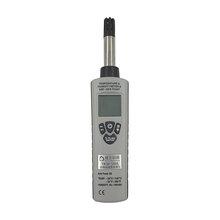 本安型温湿度检测仪YWSD-100A江西防爆温度检测仪图片