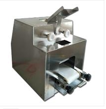 成都全自动饺子皮机价格图片