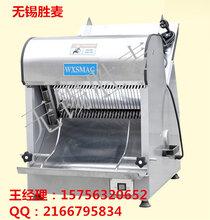 廣州面包吐司切片機品牌價格圖片