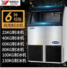 南昌酒店制冰机哪里有卖图片